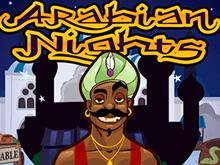 Игровой аппарат Арабские Ночи